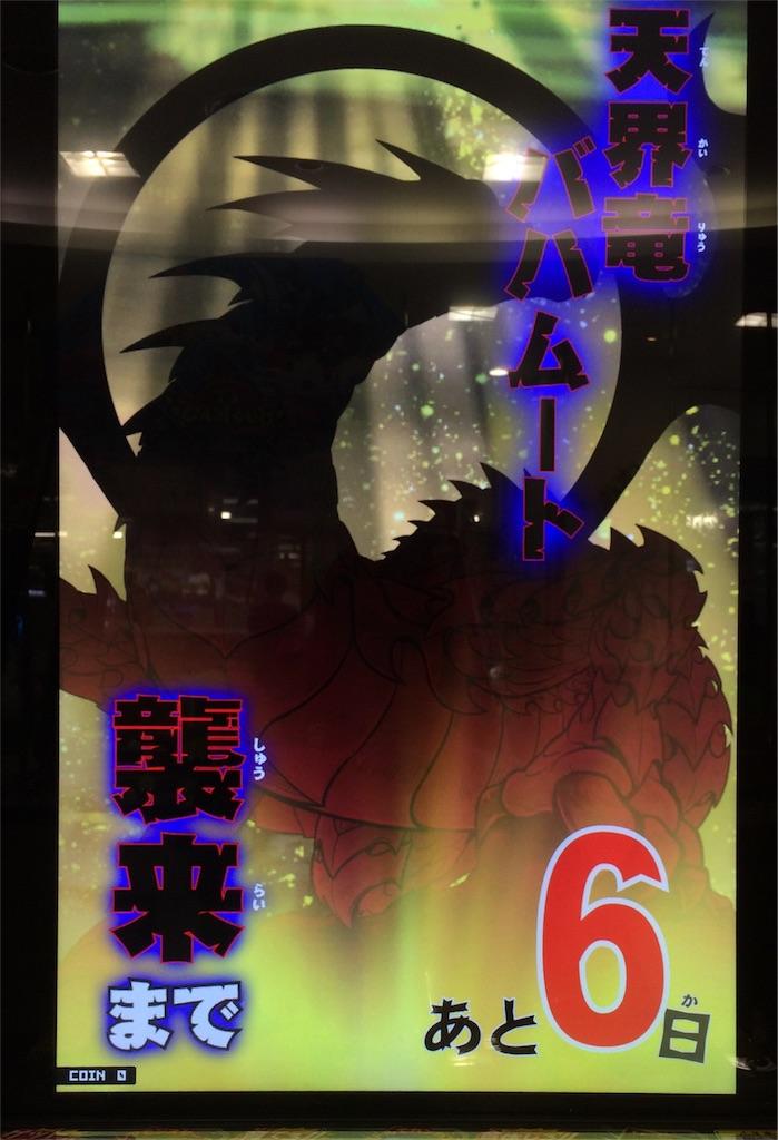 f:id:yukexima:20170227144117j:image
