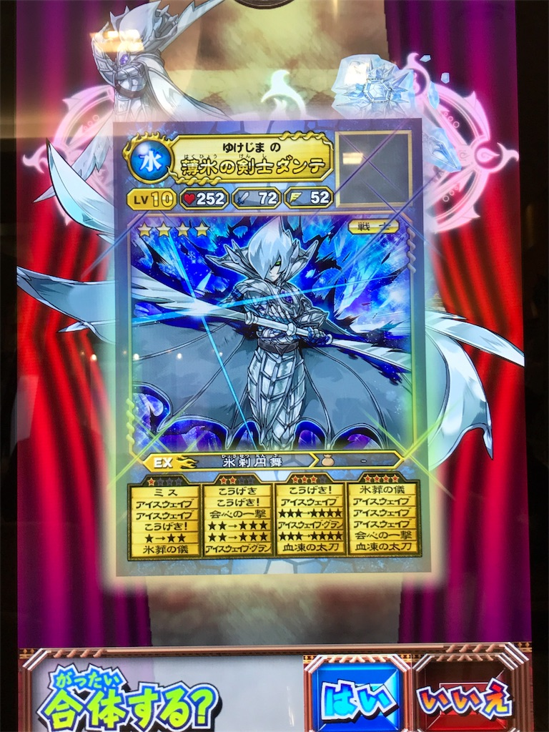 f:id:yukexima:20170310235055j:image
