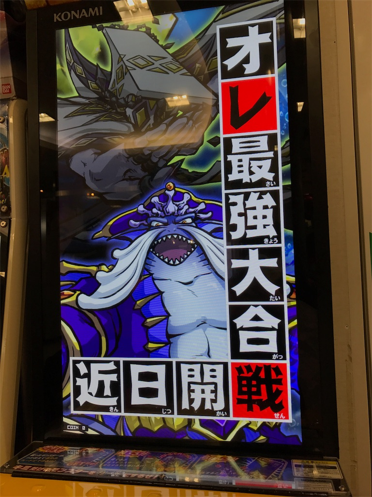 f:id:yukexima:20170312185342j:image
