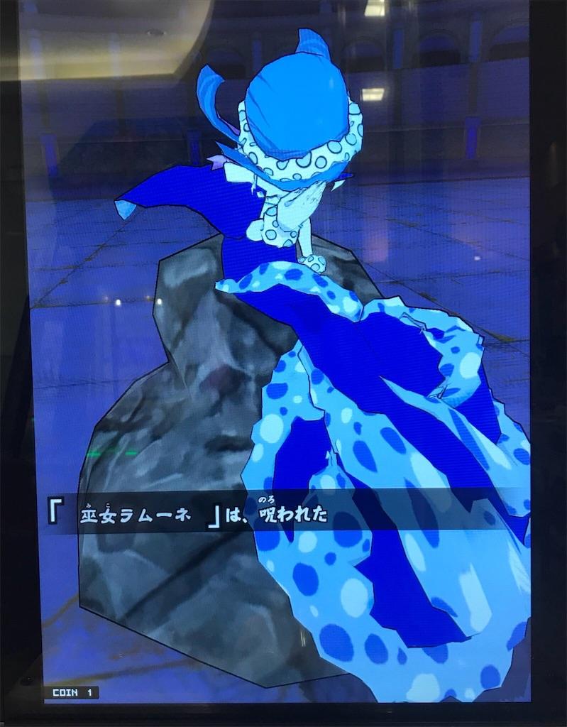 f:id:yukexima:20170317203900j:image