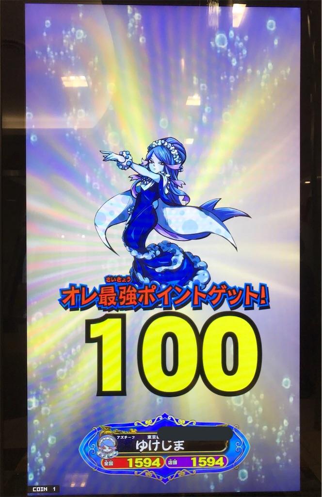 f:id:yukexima:20170319232007j:image