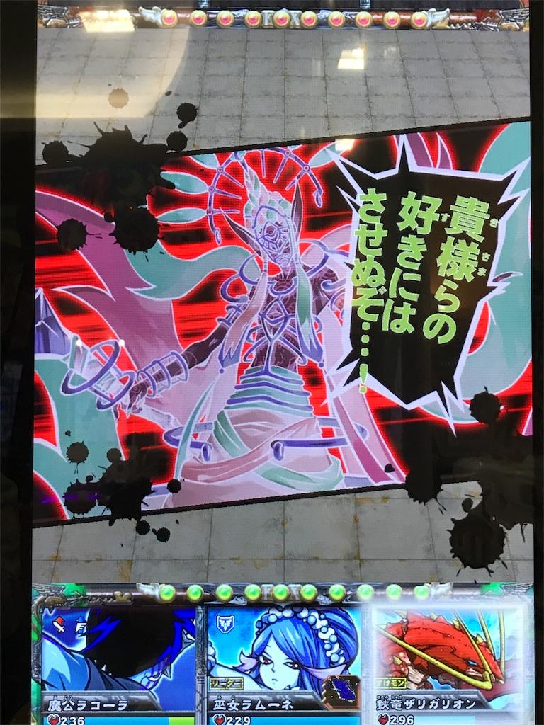 f:id:yukexima:20170319232211j:image