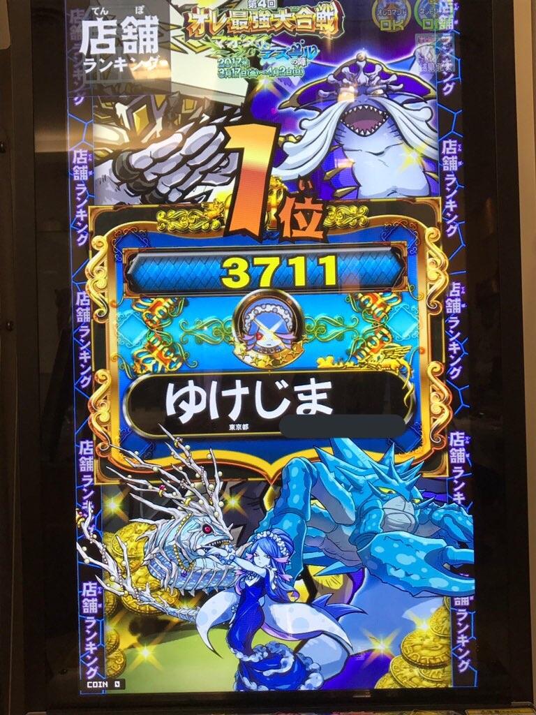 f:id:yukexima:20170411030928j:image