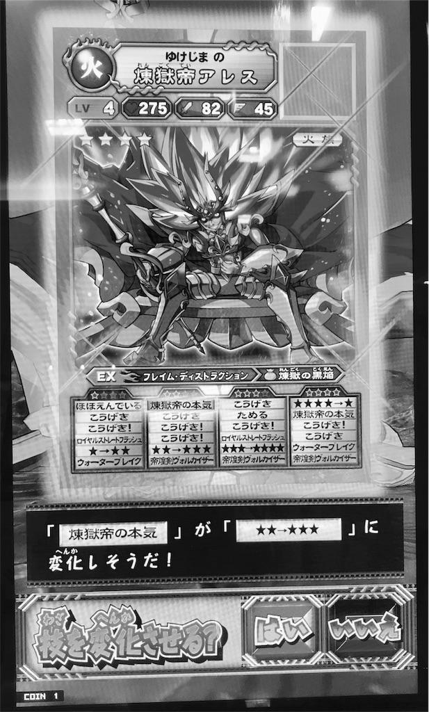 f:id:yukexima:20170421185309j:image