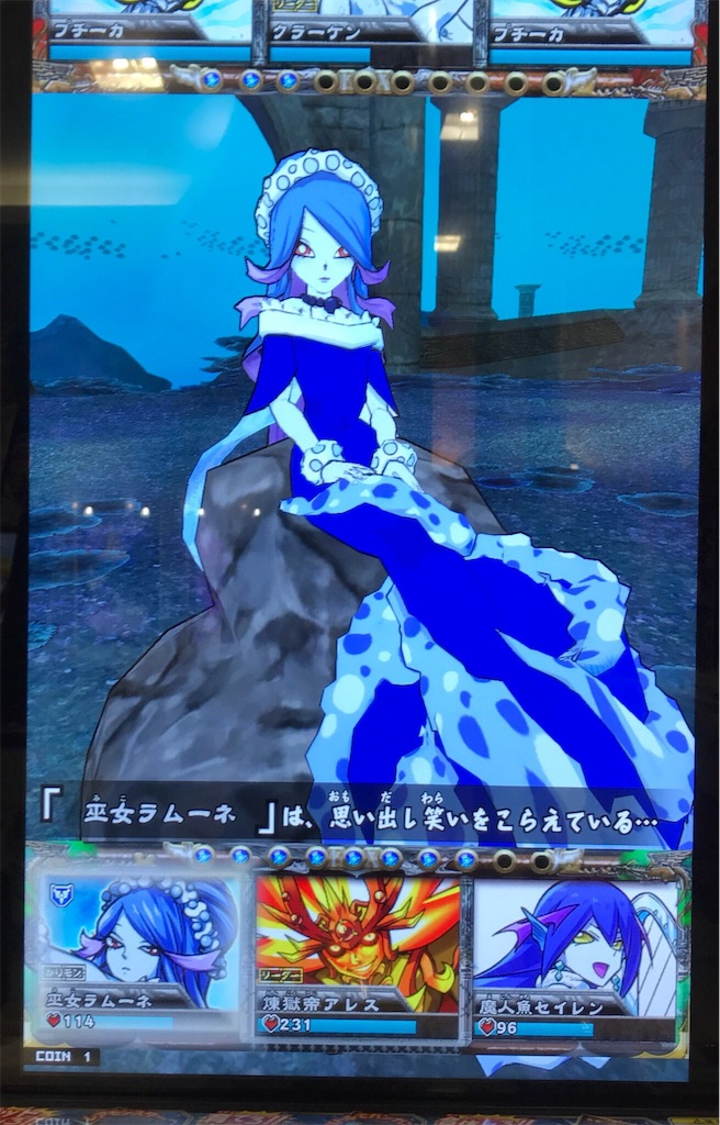 f:id:yukexima:20170421185455j:image