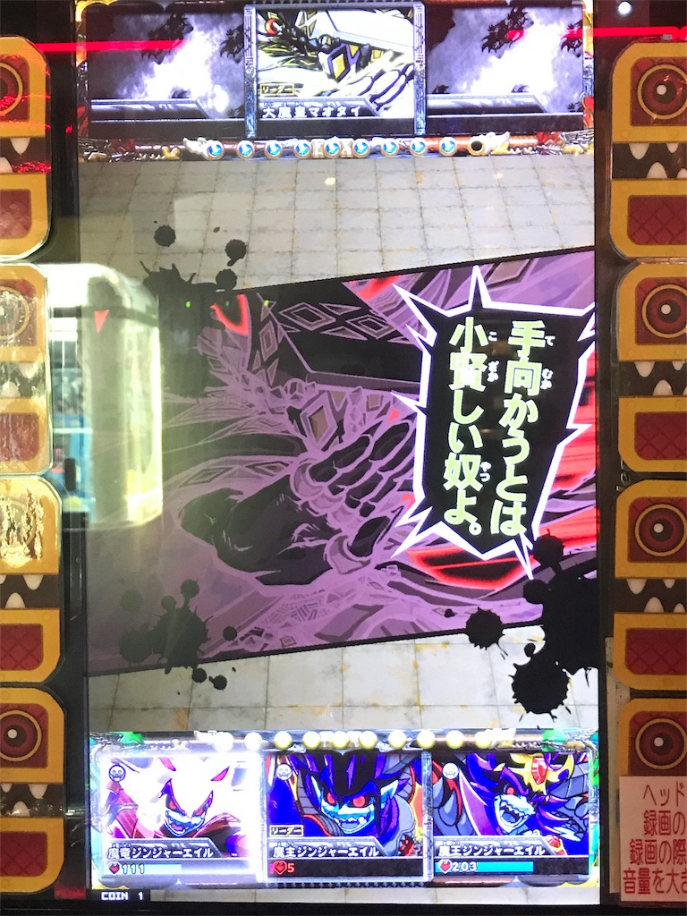 f:id:yukexima:20170610012106j:image