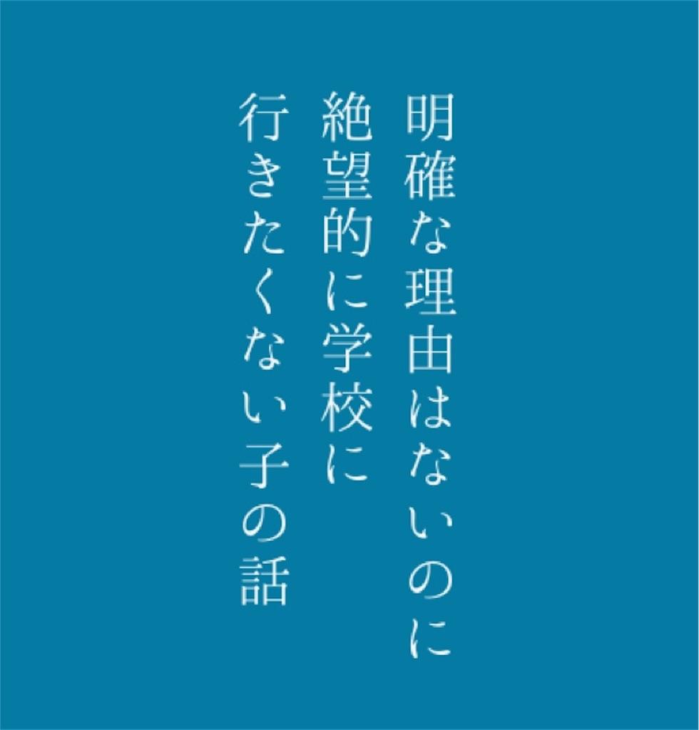 f:id:yuki--kawasaki:20191023223916j:image