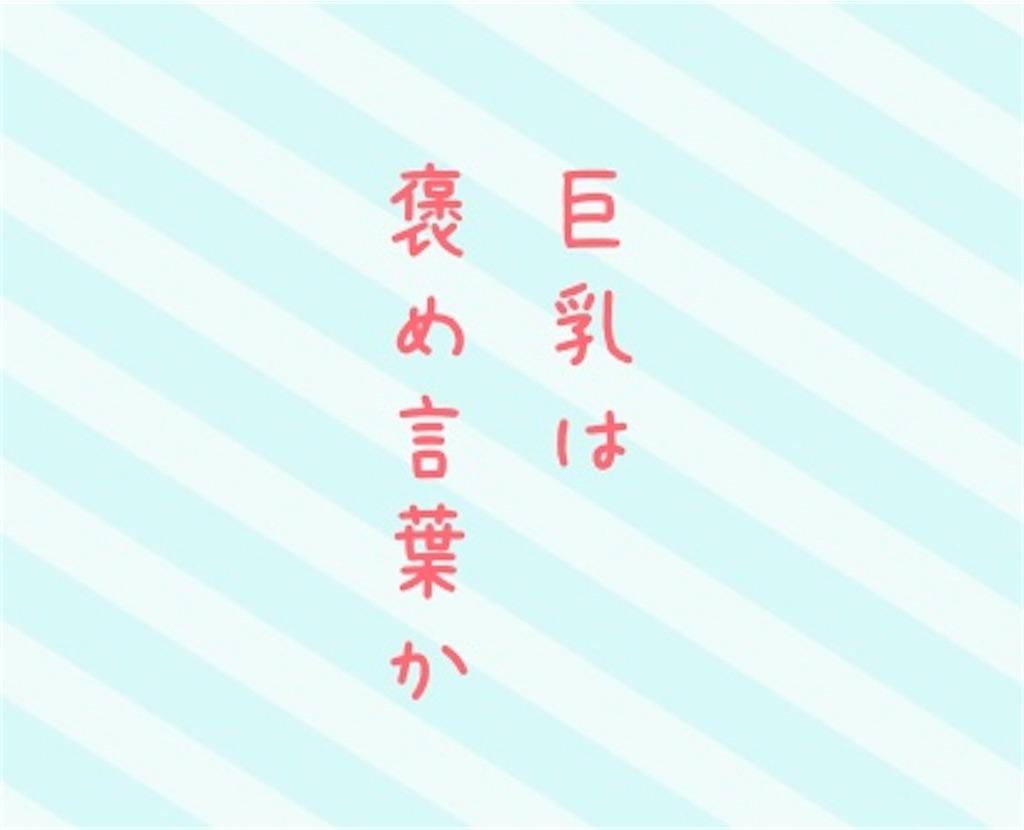 f:id:yuki--kawasaki:20191025103500j:image