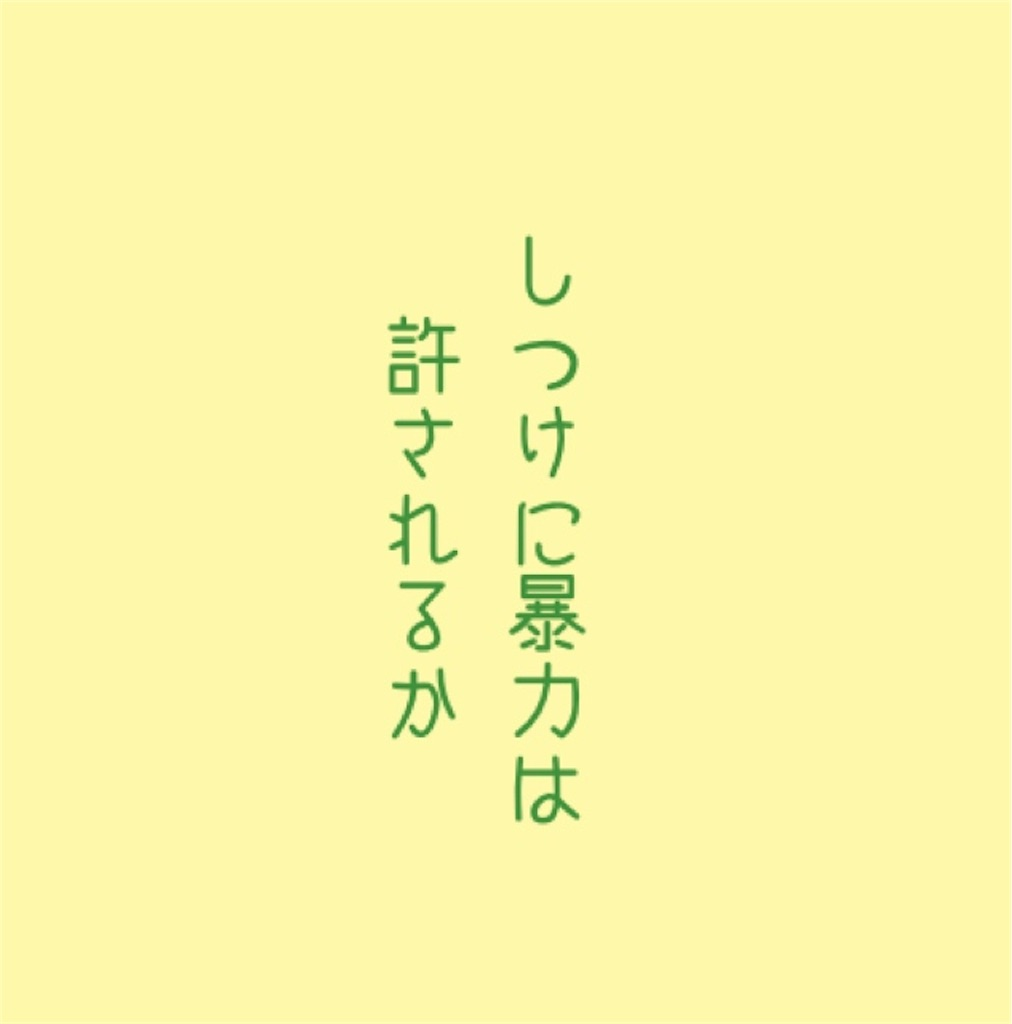 f:id:yuki--kawasaki:20191029192032j:image