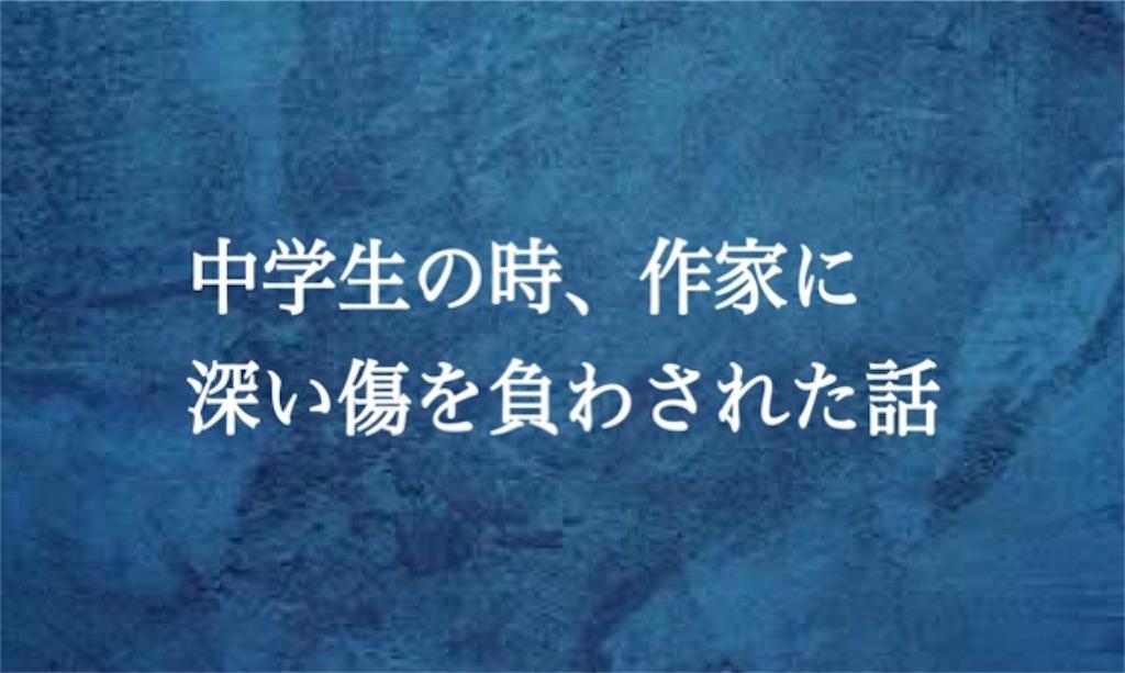 f:id:yuki--kawasaki:20191205114211j:image