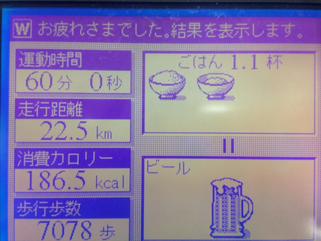 f:id:yuki-1224_love30:20170319153811j:plain