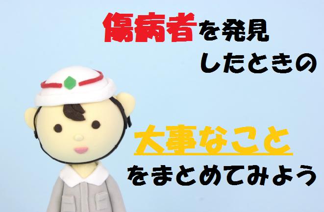 f:id:yuki-1224_love30:20170515163341p:plain