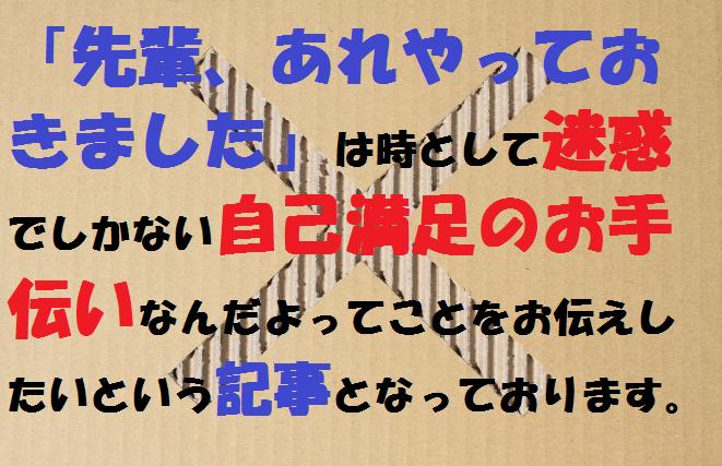 f:id:yuki-1224_love30:20170609230530p:plain