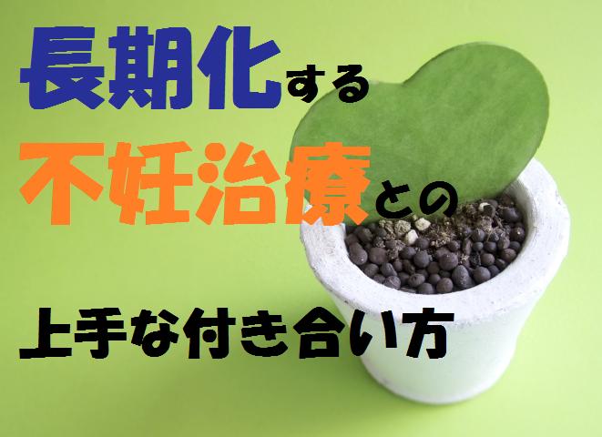 f:id:yuki-1224_love30:20170615181758p:plain