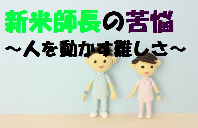 f:id:yuki-1224_love30:20170620000204p:plain