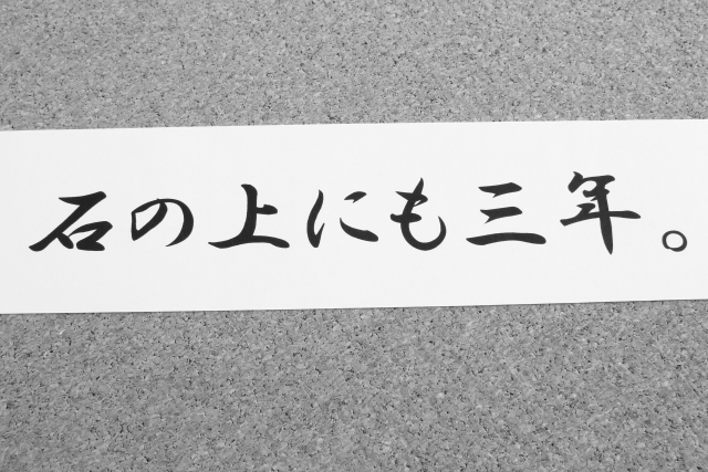 f:id:yuki-1224_love30:20170620000809j:plain