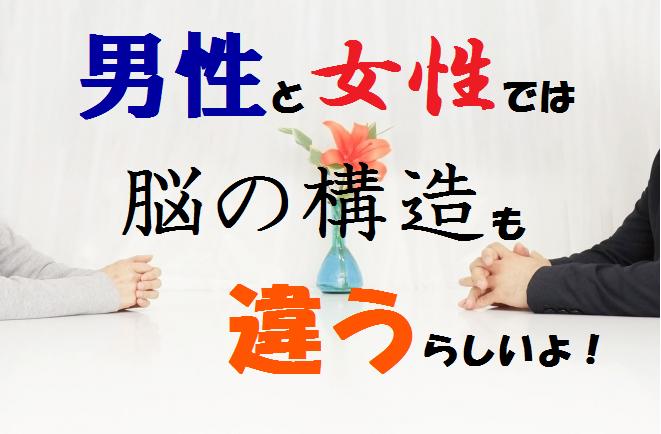 f:id:yuki-1224_love30:20170630120404p:plain