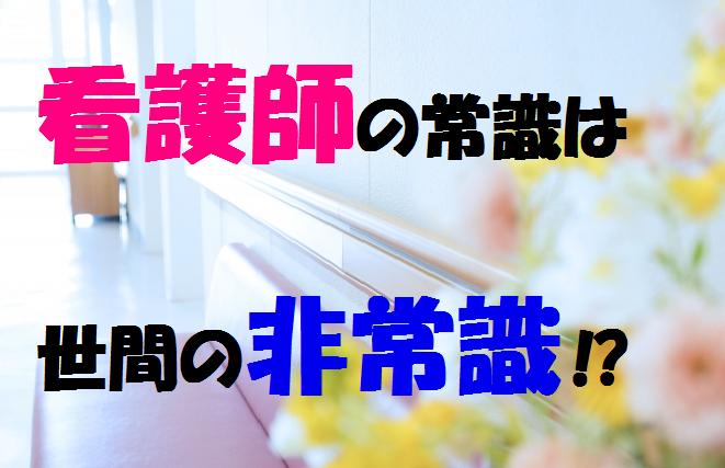 f:id:yuki-1224_love30:20170706224635p:plain
