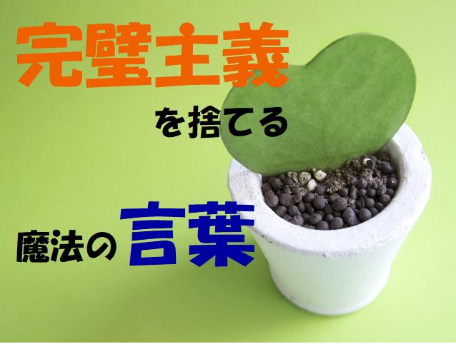 f:id:yuki-1224_love30:20170723000637p:plain