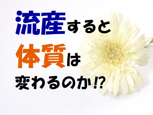 f:id:yuki-1224_love30:20170803233133p:plain