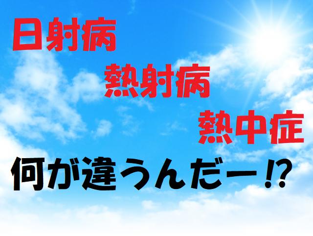 f:id:yuki-1224_love30:20170811221916p:plain