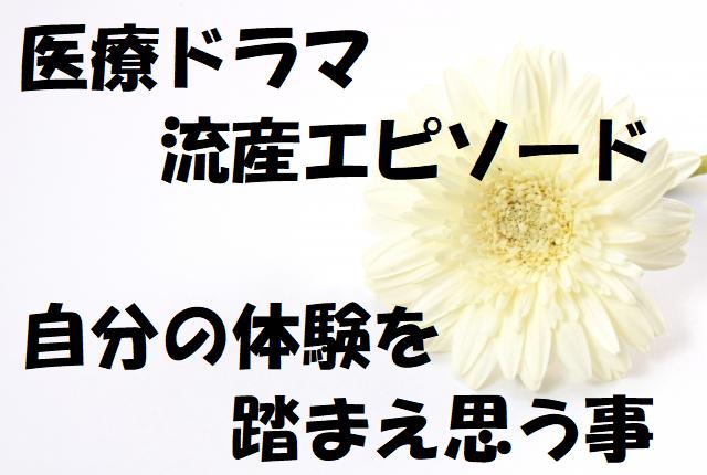 f:id:yuki-1224_love30:20170815180242p:plain