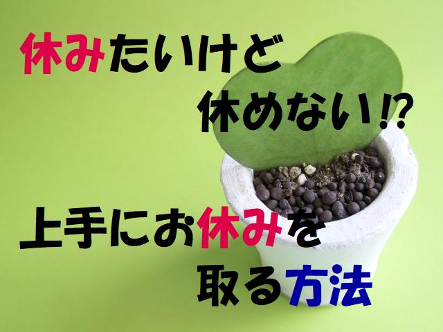 f:id:yuki-1224_love30:20170825191058p:plain