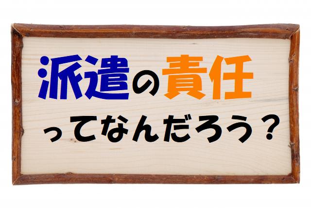 f:id:yuki-1224_love30:20170903122655p:plain