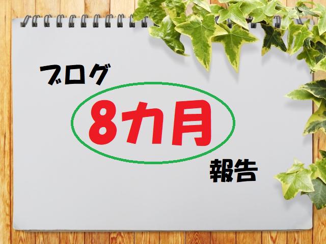 f:id:yuki-1224_love30:20171001183901p:plain