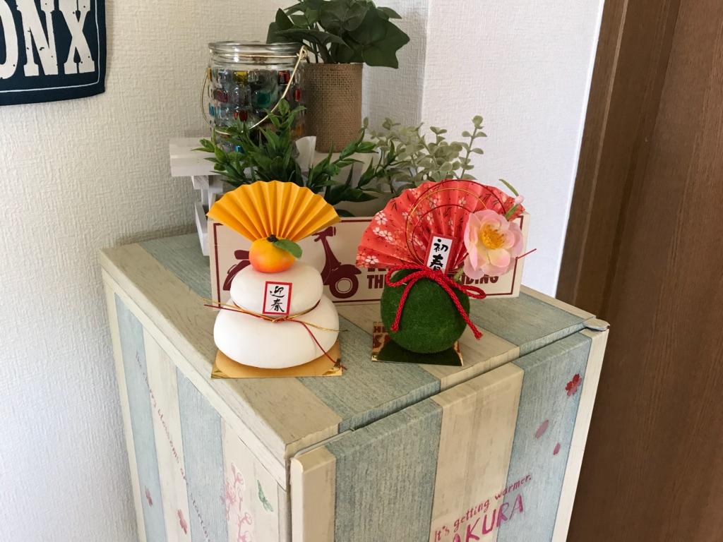 f:id:yuki-1224_love30:20171230140510j:plain