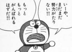 f:id:yuki-celine39:20170203003937j:plain