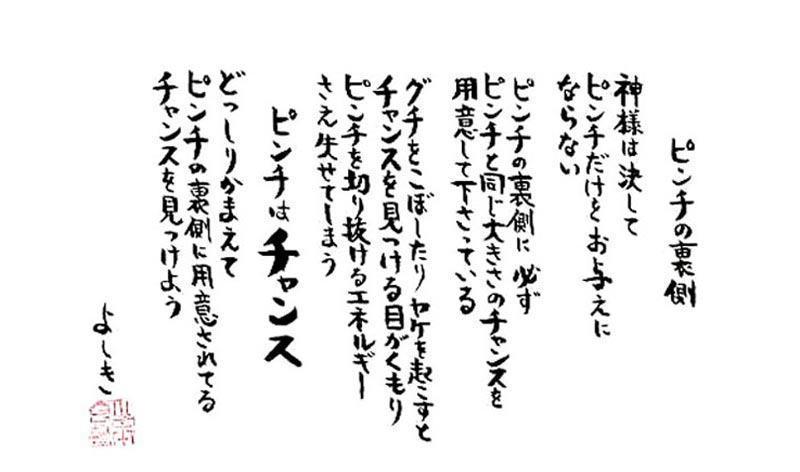 f:id:yuki-celine39:20170204002901j:plain