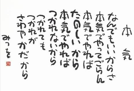 f:id:yuki-celine39:20170206235323p:plain
