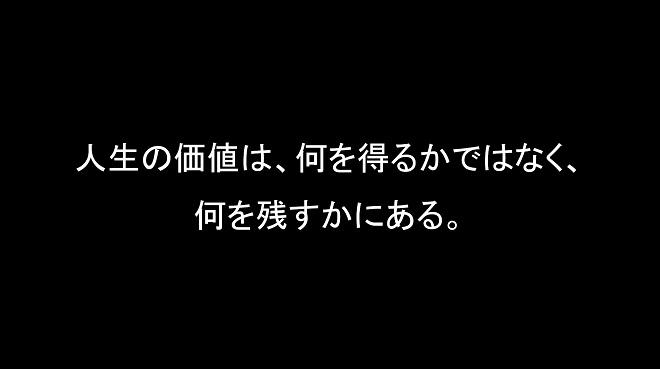 f:id:yuki-celine39:20170208220244j:plain