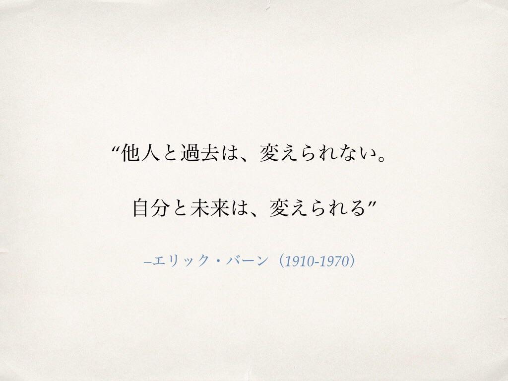 f:id:yuki-celine39:20170210102150p:plain