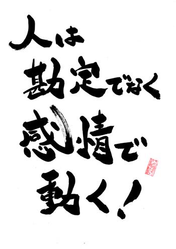 f:id:yuki-celine39:20170216233245p:plain