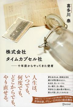 f:id:yuki-celine39:20170217201538p:plain