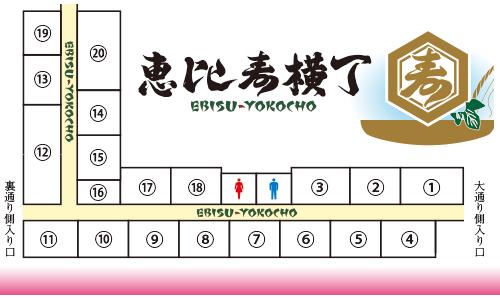 f:id:yuki-celine39:20170219111237p:plain