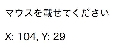 f:id:yuki-eda0629:20190922173233p:plain