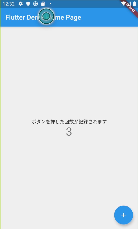 f:id:yuki-eda0629:20191202003317p:plain