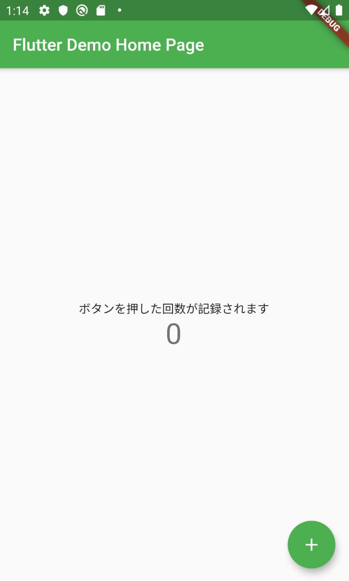 f:id:yuki-eda0629:20191202011546p:plain