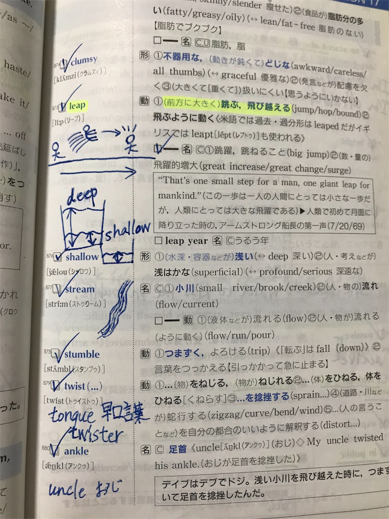 f:id:yuki-eigo:20180901004057j:image