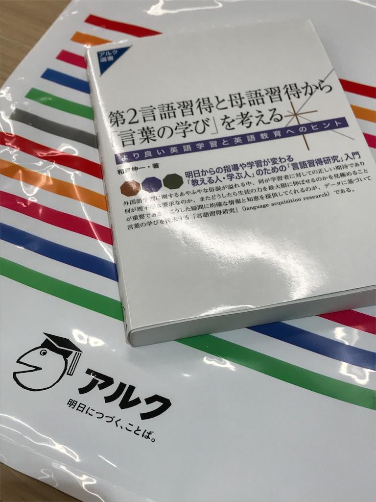 f:id:yuki-eigo:20180923171958j:image