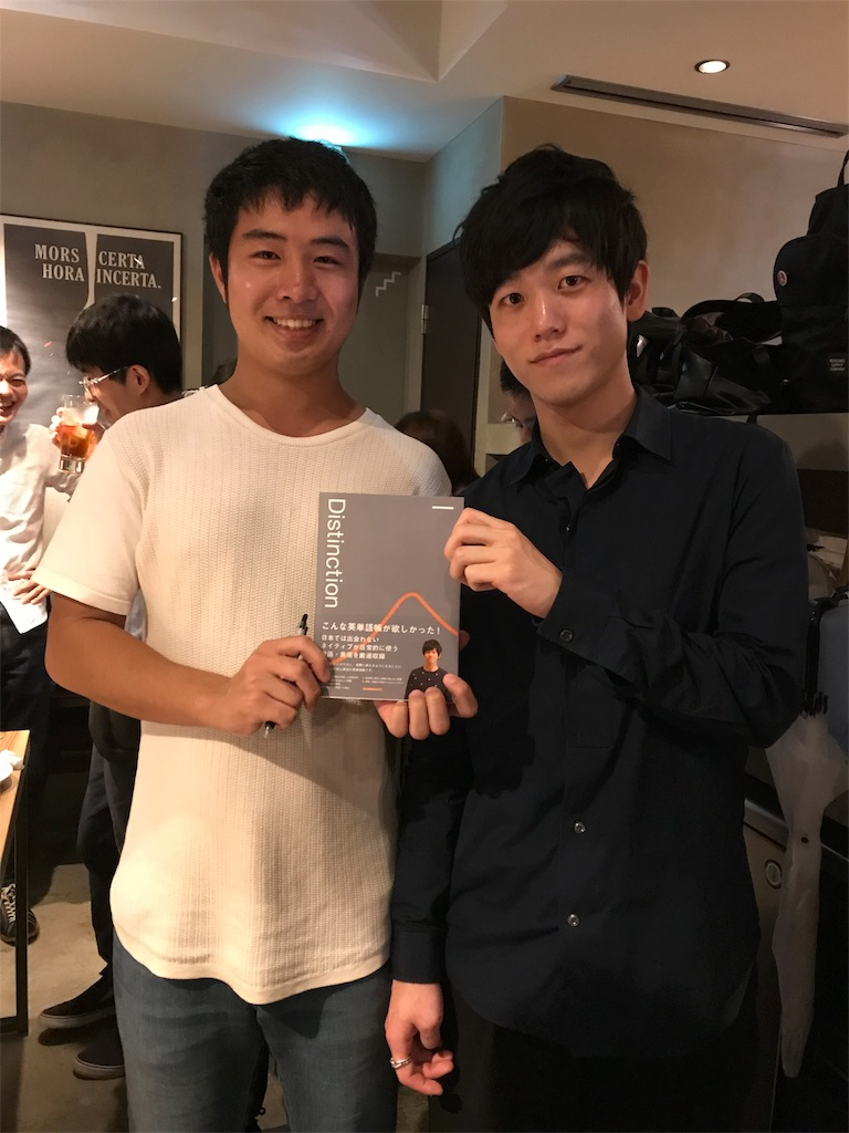 f:id:yuki-eigo:20180930221610j:image