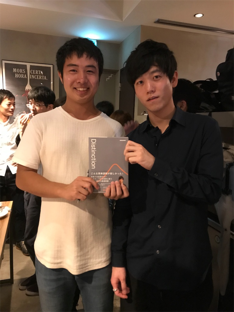 f:id:yuki-eigo:20180930221615j:image