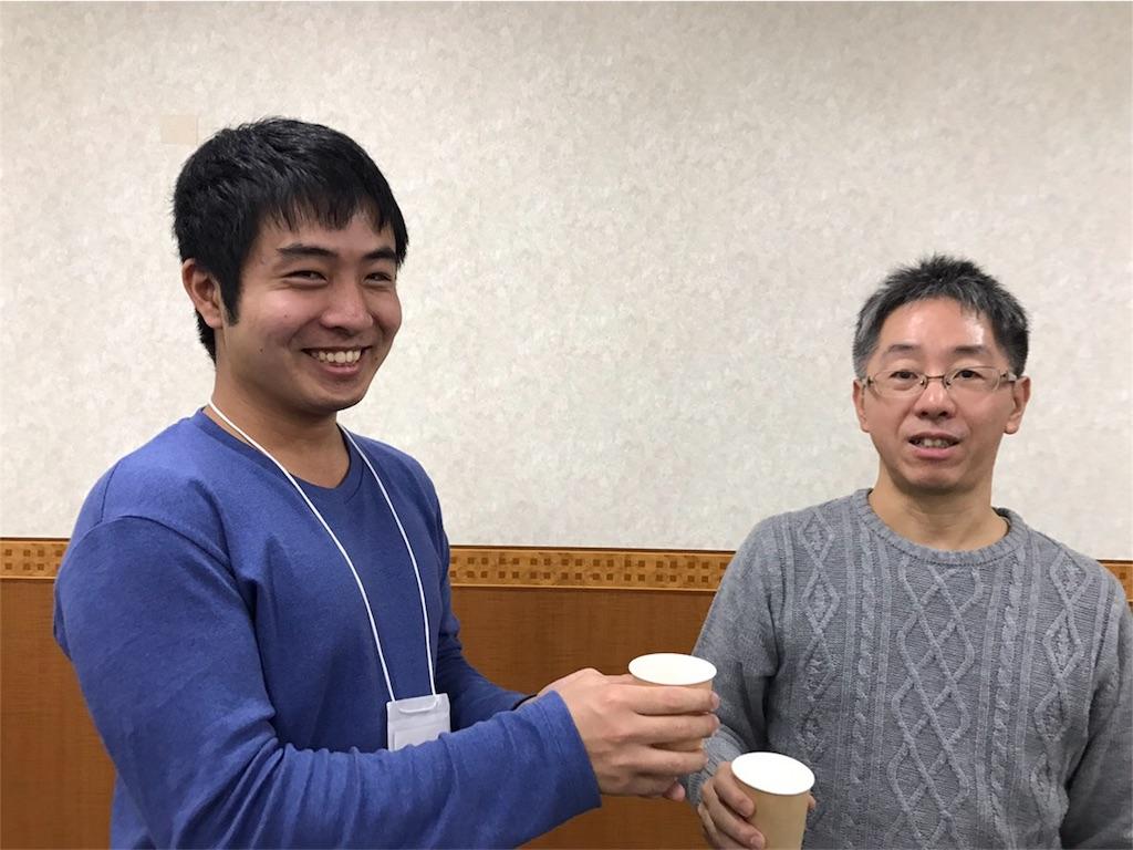 f:id:yuki-eigo:20181127001222j:image
