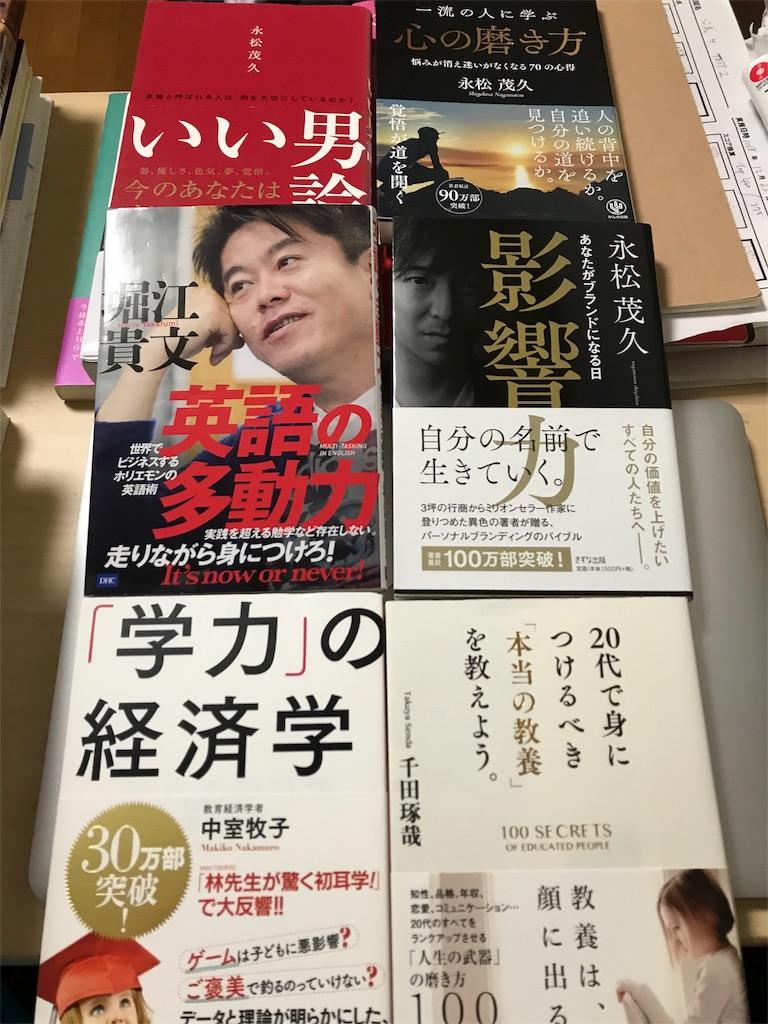 f:id:yuki-eigo:20181231221017j:image