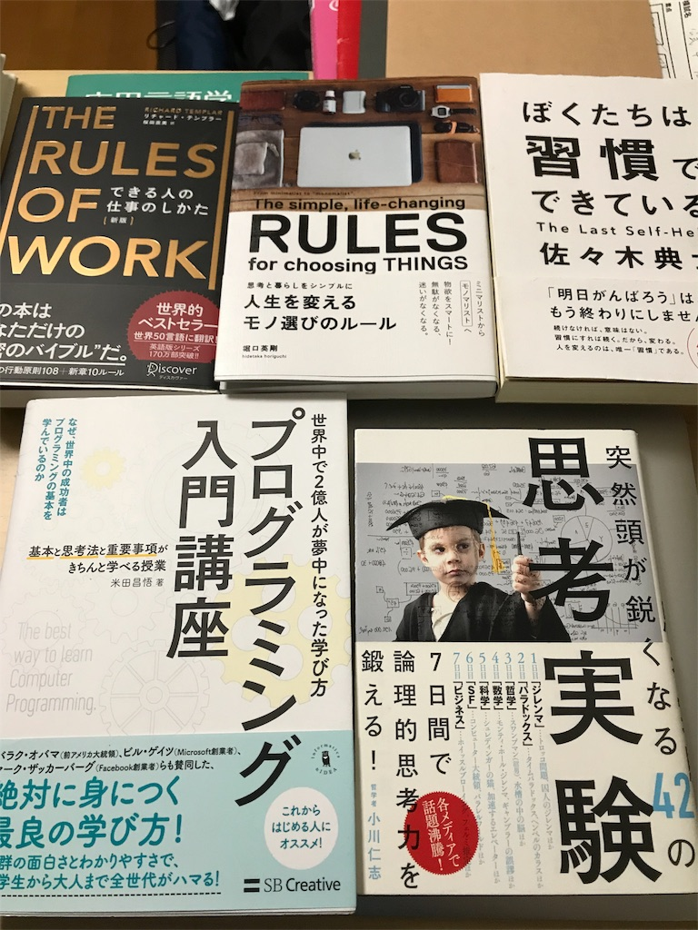 f:id:yuki-eigo:20181231221021j:image
