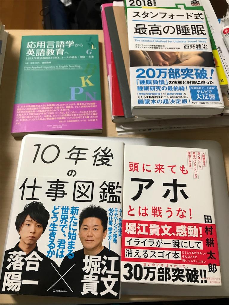 f:id:yuki-eigo:20181231221029j:image