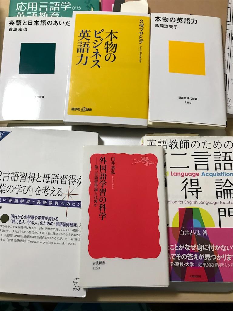 f:id:yuki-eigo:20181231221032j:image